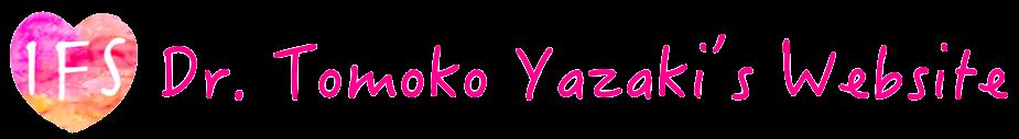 Dr. 矢崎智子's Website